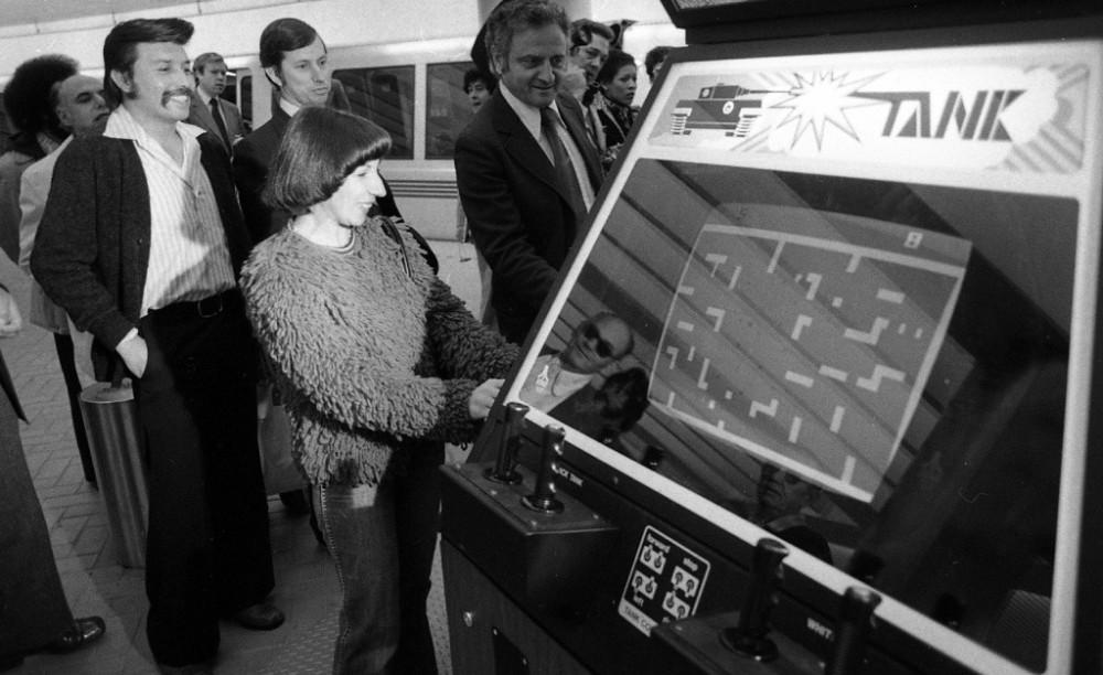 Atari BART.jpg